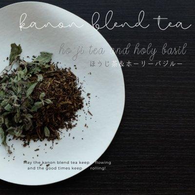 ほうじ茶&ホーリーバジル 34g