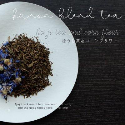 ほうじ茶&コーンフラワー 34g