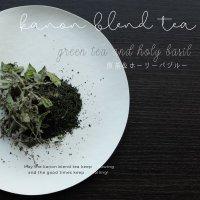 煎茶&ホーリーバジル 34g