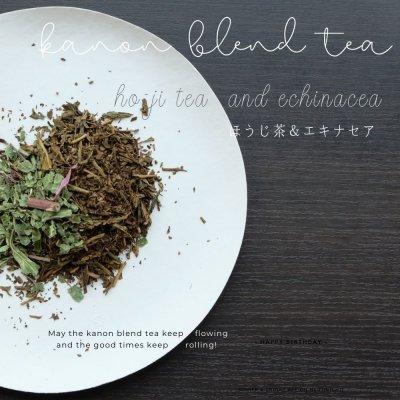 ほうじ茶&エキナセア 34g