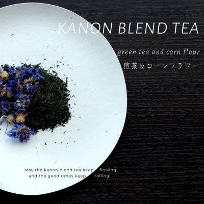 煎茶&コーンフラワー 34g