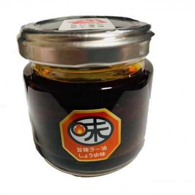 うま味 ラー油 醤油味 65g 3個セット 【にいがた食と農の加工連携】日本野菜ソムリエの料理研究家でもある味方さんの手作り