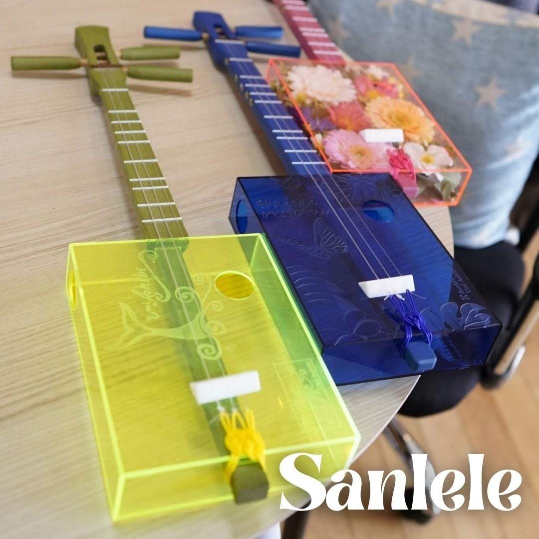 【6月20日ビギナークラス】サンレレ弾き方講座(南部開催)※サンレレ所有者限定のイメージその3