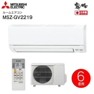 【三菱エアコン】霧ヶ峰6畳用 スタンダードモデル 2019年製 MSZ-GV22...