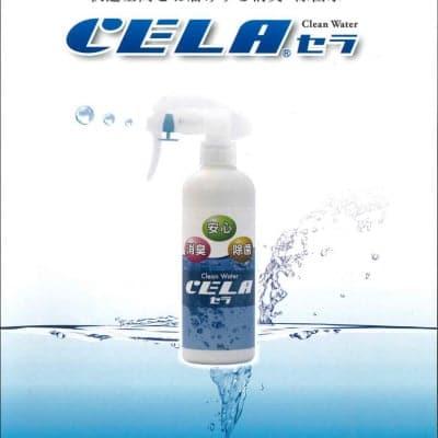 弱酸性次亜塩素酸水CELA(セラ)スプレーボトル300ml【入荷次第発送い...