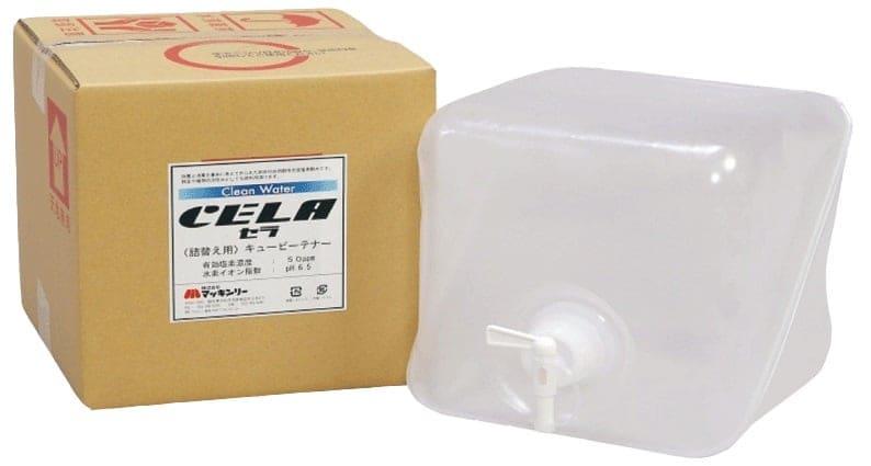 弱酸性次亜塩素酸水CELA(セラ)スプレーボトル300mlのイメージその4