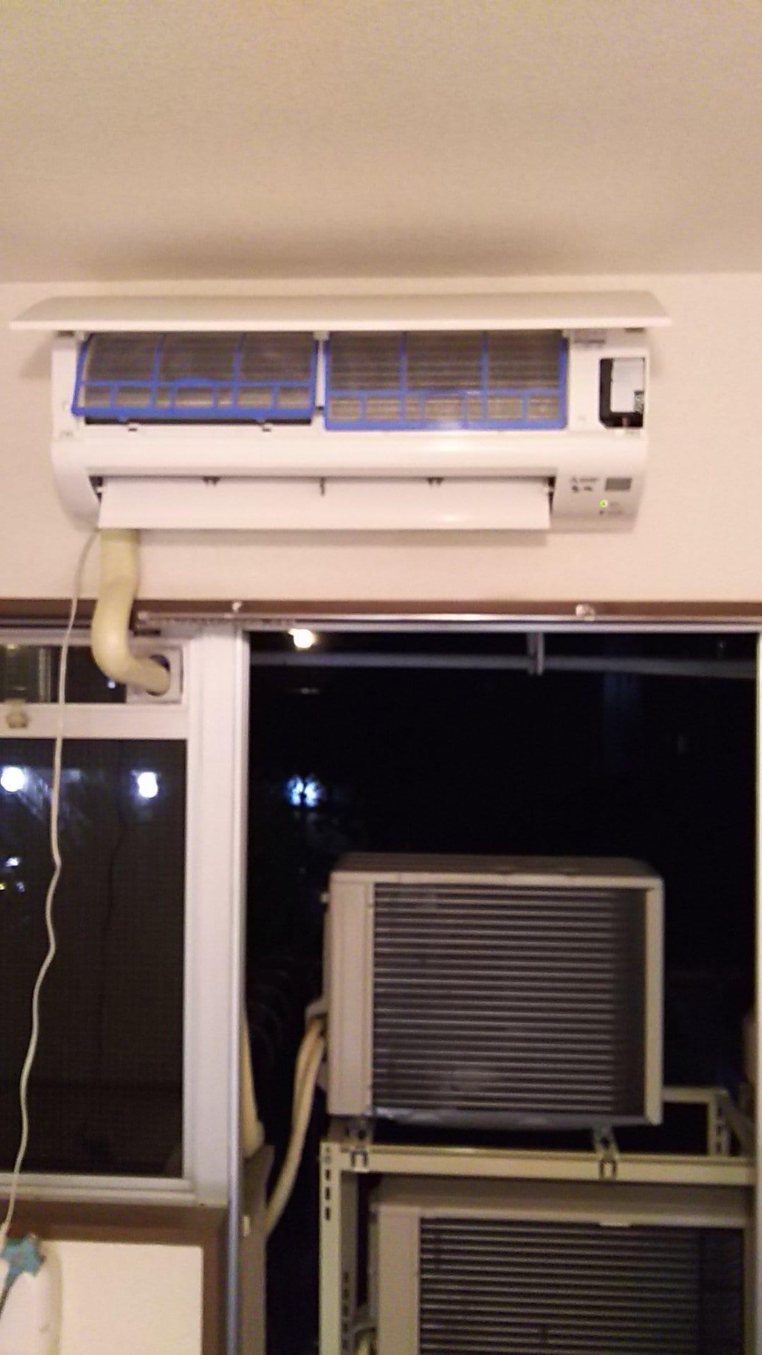 オンライン相談 【全国対応可】エアコン修理やエアコン工事について。【相談実質無料】100pt還元【相談時間無制限】8〜20時事前予約制 エアコンの事なら何でもOK。業務用・家庭用・新築・リフォームのイメージその1