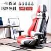 ゲーミングチェア 座椅子 オフィスチェア 腰痛対策 在宅勤務 PP-165