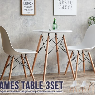 Eames TABLE 3set 不朽の名作イームズシリーズからダイニング3点セットが登場しました。