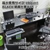ダブルデスク 日本製 120デスク+60 パソコンデスク ラック+チェスト 日本製