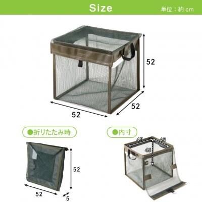 日本製 ゴミ出し番長モスグリーン 【カラスや迷惑動物からゴミを守りま...