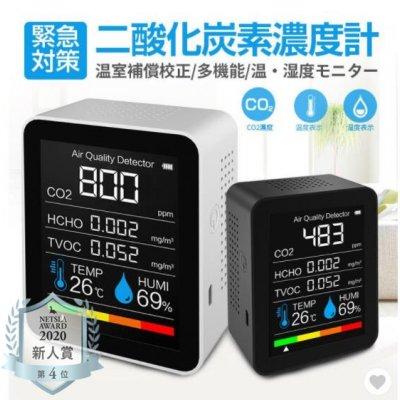 二酸化炭素濃度計 CO2センサー 二酸化炭素計測器 CO2マネージャー 湿度 ...
