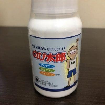 のび太郎【1本】(店頭販売限定)