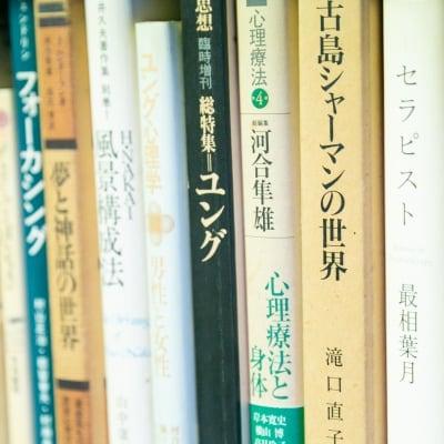 【オープン記念特別チケット】電話・オンライン ホログラフィートーク 1セッション(初回)