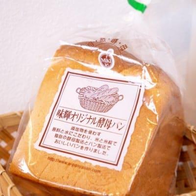 みきパンお楽しみセット