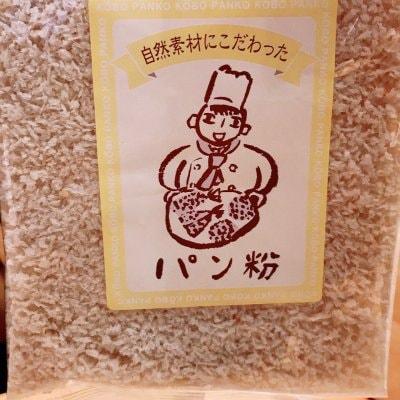 天然酵母パン粉