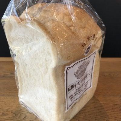 【店頭受渡】マクロビ食パン 1斤