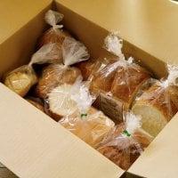 パンのロスを無くしたい