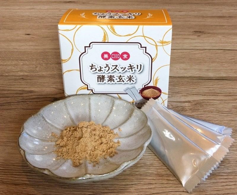 【栄養満点美腸CHO食】超スッキリ酵素玄米 4g×30本 現地払い専用のイメージその1