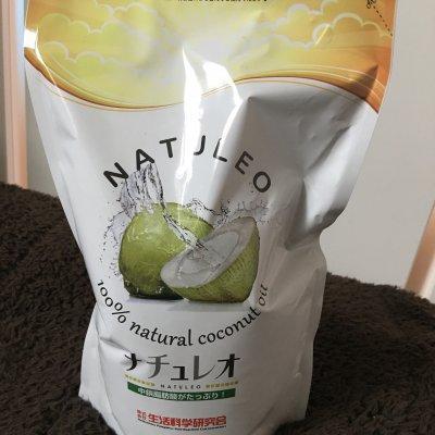 安心🧡天然ココナッツオイル(無臭タイプ) ナチュレオ912g