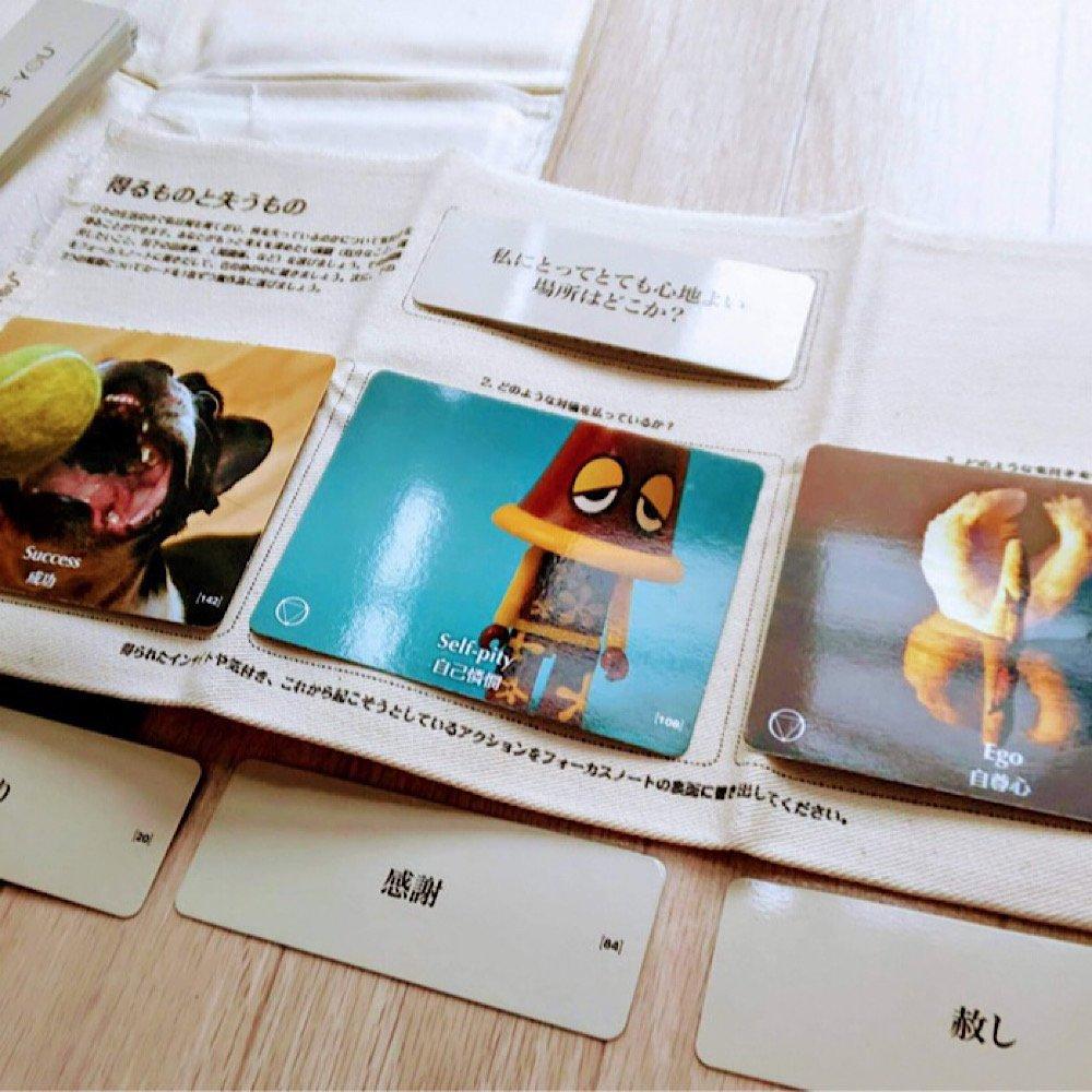 points of you カードセッション体験会のイメージその5
