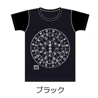 アイドゥオリジナル 高級ヲシテ文字 反射Tシャツ