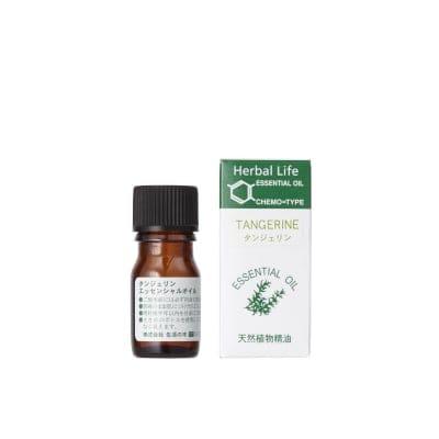 タンジェリン精油3ml