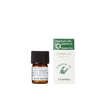シナモンリーフ精油3ml
