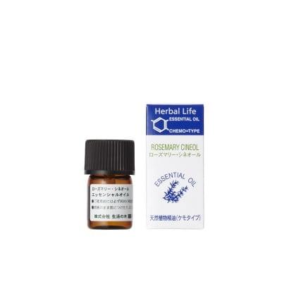 ローズマリー・シネオール精油3ml