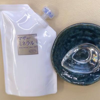 3.ミネラル濃縮液【健康メソッド③ミネラル補液】