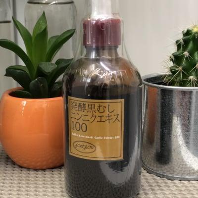 13.にんにくエキス【健康メソッド+ 発酵蒸しにんにく100%エキス】