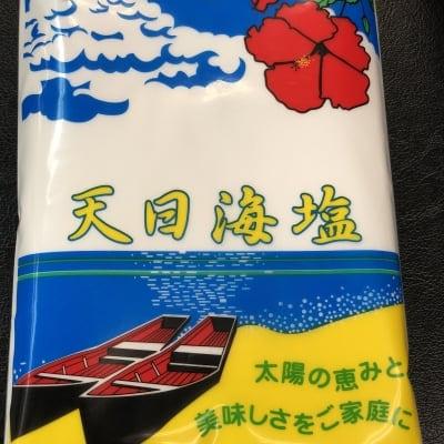 天日海塩750