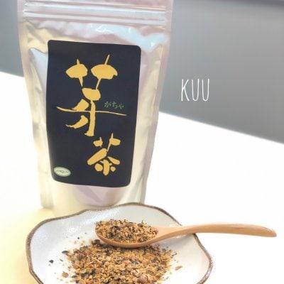 16.黒大豆の胚芽茶【健康メソッド + 大豆ブレンド焙煎の香りのよいお茶】