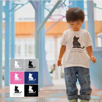 【オーダーメイド】子猫のお名前入りTシャツ/80cm/90cm/100cm/110cm/120cm・5色展開