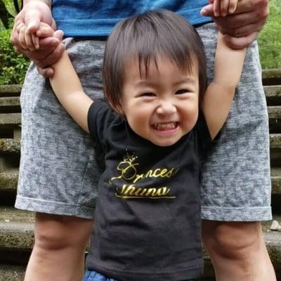 【オーダーメイド】キラキラプリンセスのお名前入りTシャツ、ゴールド綿100% /80cm/90cm/100cm/110cm/120cm・2色展開