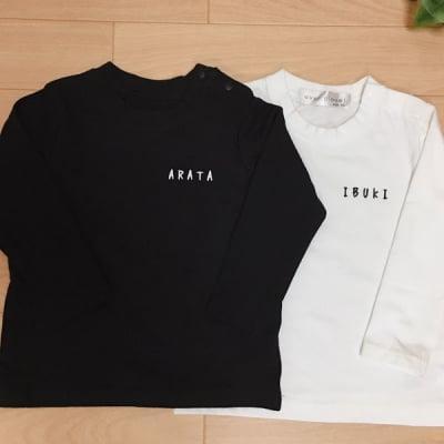 【オーダーメイド】ミニロゴ風お名前入り長袖Tシャツ70cm/80cm/90cm/100cm・2色展開