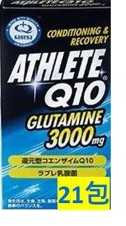 スカイライブ ATHLETE Q10 GLUTAMINE3000mg 10包 のイメージその1