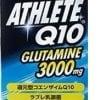 スカイライブ ATHLETE Q10 GLUTAMINE3000mg 10包