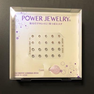 耳つぼジュエリー POWER JEWELRY(ダイヤ&シルク小)