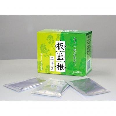 板藍根エキス 2g×30包 ウチダ和漢薬