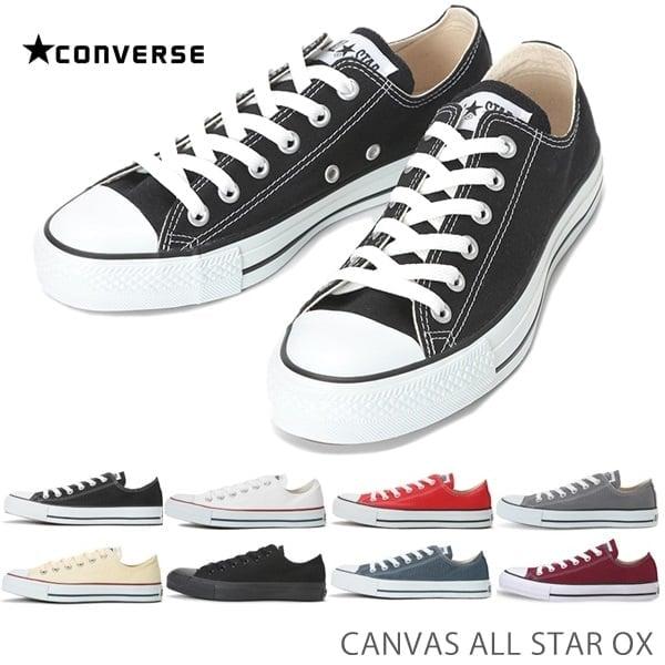 店頭払い用チケット コンバースオールスターレディースメンズCONVERSE CANVAS ALL STAR OXキャンバスオールスターOXのイメージその1