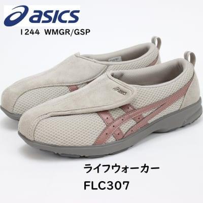 asics アシックス ライフウォーカー つまずきにくい ウォーキングシューズ FLC307 WMGR / GSP