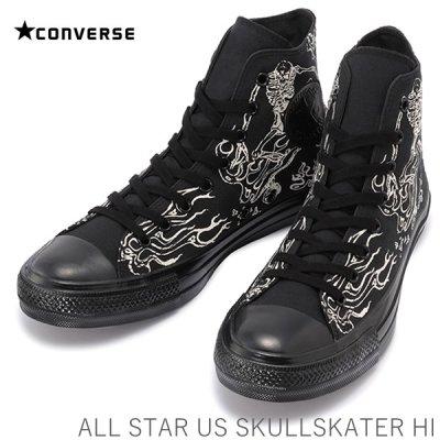 コンバース オールスター US スカルスケーター HI ブラック CONVERSE ALL STAR US SKULLSKATER HI 31302110210 ハイカット スカル ガイコツ 骨