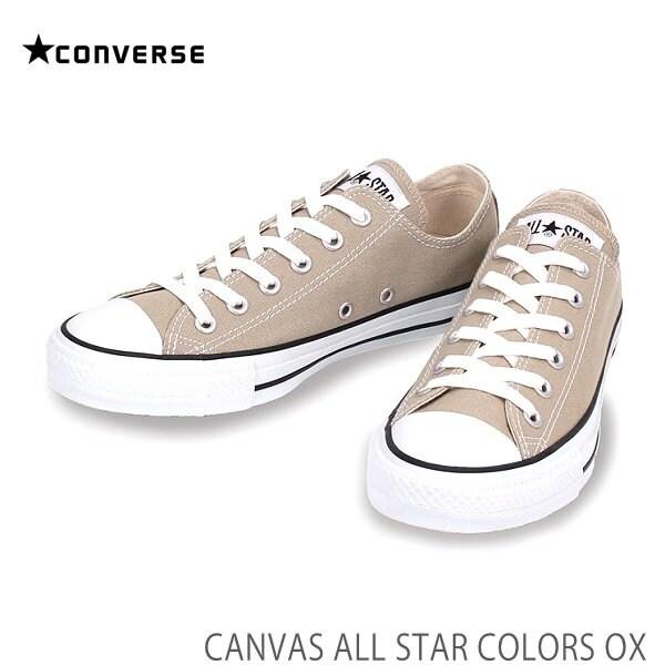 店頭払い用チケット  コンバース キャンバス オールスター カラーズ OX ベージュ CONVERSE CANVAS ALL STAR COLORS OX 1CL129 BEIGEのイメージその1
