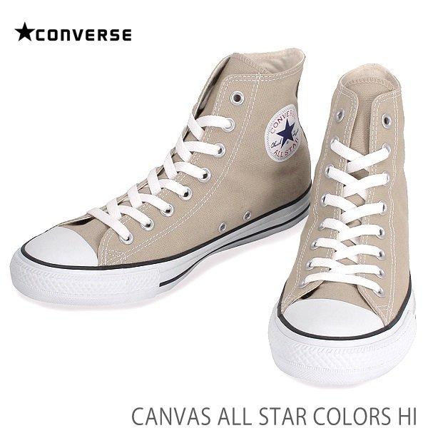 店頭払い用チケット  コンバース キャンバス オールスター カラーズ HI ベージュ CONVERSE CANVAS ALL STAR COLORS HI 1CL128 BEIGEのイメージその1
