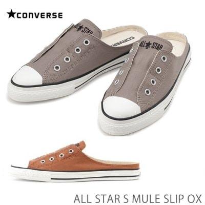 コンバース オールスター S ミュール スリップ OX CONVERSE ALL STAR S MULE OX チャコール テラコッタ