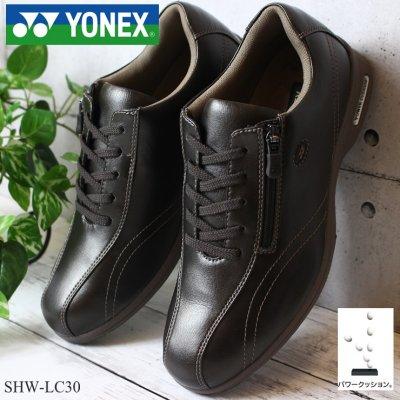 ヨネックス ウォーキングシューズ レディース YONEX パワークッション LC30 SHW-LC30 アンティーク 婦人 靴 歩きやすい カジュアルシューズ ファスナー 高ポイント