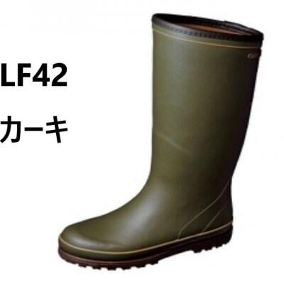 軽量 ロング ラバーブーツ ライトフィールド LF42 カーキ