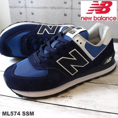 ニューバランス ML574 SSM(BLUE) new balance ML574SSN スニーカー
