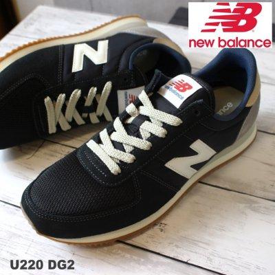 ニューバランス U220 DG2(BLACK) new balance U220DG2 スニーカー